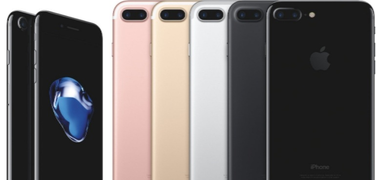 iPhone 7: five things you need to know