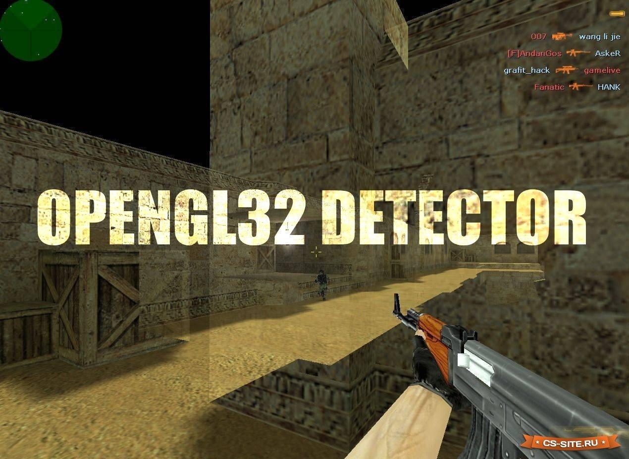 OpenGL Detector